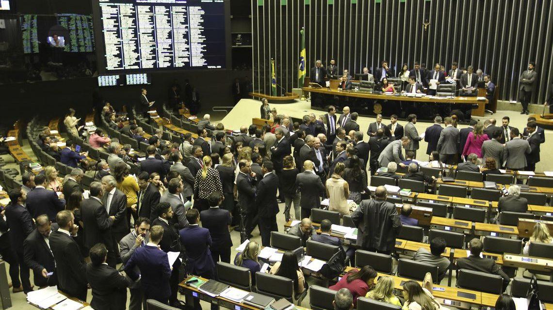 Câmara cria comissão especial para discutir reforma da Previdência