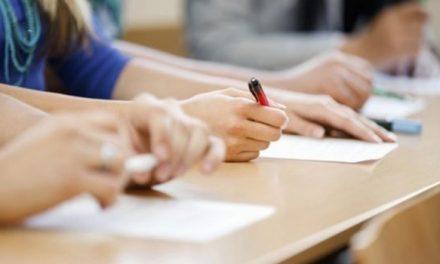Governo estadual suspende realização de novos concursos públicos em Goiás