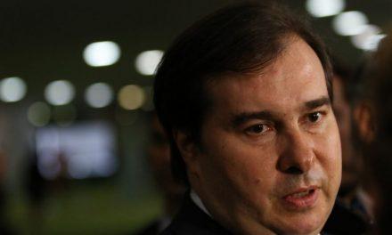 Presidente da Câmara pretende votar reforma da Previdência até julho