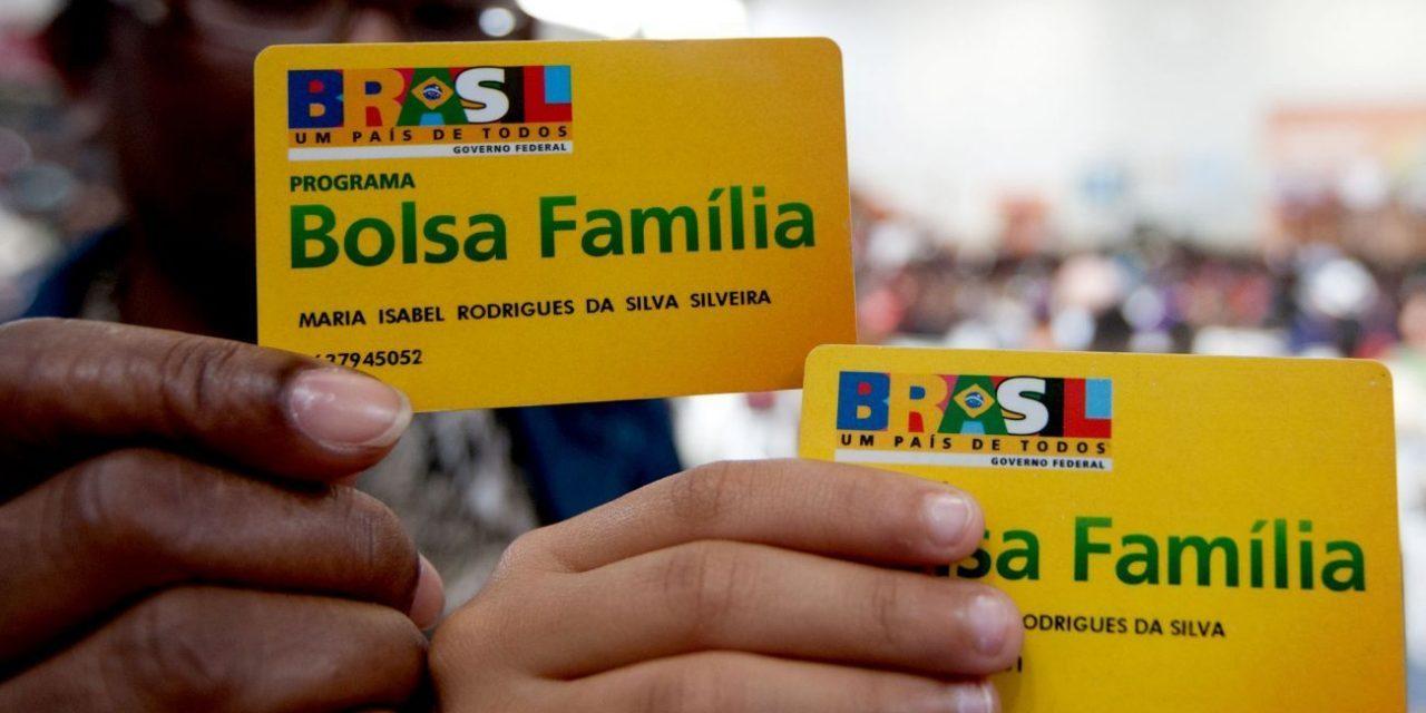 Bolsa Família reduziu 25% da taxa de extrema pobreza, aponta Ipea