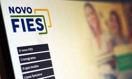 Fies: inscrição para não matriculado pode ser feita até terça-feira