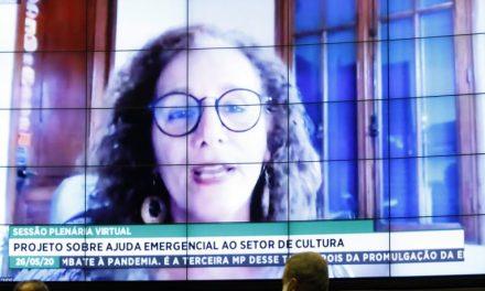 Câmara aprova R$ 3 bilhões de ajuda emergencial para cultura durante pandemia