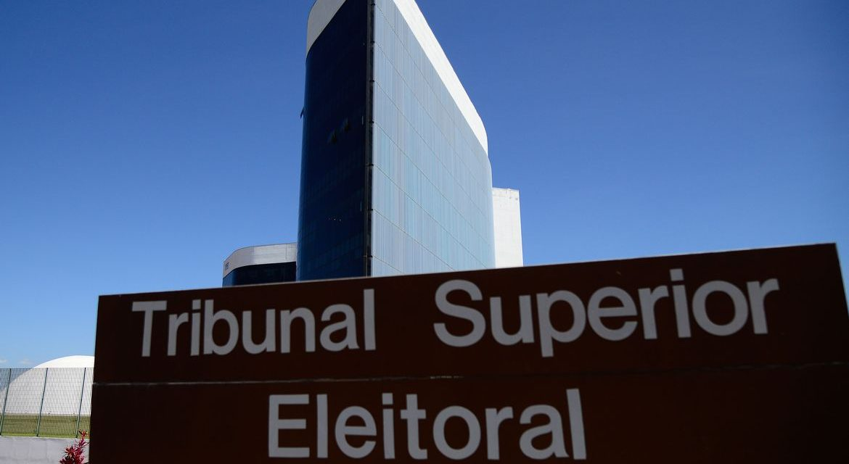 Apenas onze partidos estão aptos para receber Fundo Eleitoral