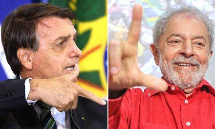 Lula tem 56% contra 31% de Bolsonaro no segundo turno, diz Datafolha