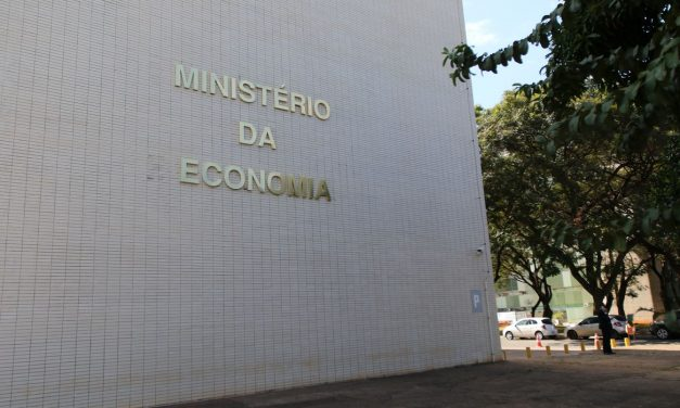 Governo estabelece ponto facultativo em 11 de outubro